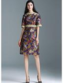 cheap Women's Dresses-Women's Going out Chinoiserie Sheath Dress - Animal Print Fall Brown M L XL