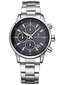 cheap Quartz Watches-Men's / Women's Sport Watch / Military Watch / Smartwatch Chinese Calendar / date / day / Creative / Cool Metal Band Charm / Luxury / Bangle Silver / Large Dial / Two Years / Maxell SR626SW