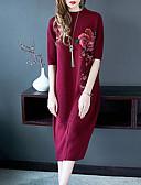 tanie Sukienki-Damskie Moda miejska Spodnie - Solidne kolory / Haft Wino / Wyjściowe