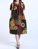 baratos Vestidos de Mulher-Mulheres Para Noite Temática Asiática Solto Solto Vestido - Estampado, Geométrica Altura dos Joelhos