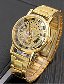זול שעוני יוקרה-בגדי ריקוד גברים שעון יד Chinese שעונים יום יומיים סגסוגת להקה פאר / יום יומי / אופנתי כסף / זהב