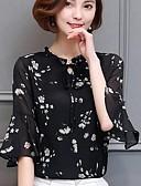 זול חולצה-פרחוני עומד סגנון רחוב ליציאה חולצה - בגדי ריקוד נשים / אביב / קיץ / שרוול אבוקה