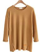 baratos Camisetas Femininas-Mulheres Tamanhos Grandes Para Noite Moda de Rua Algodão Moletons com Capuz e Abrigos Sólido / Outono
