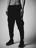 זול טרנינגים וקפוצ'ונים לגברים-בגדי ריקוד גברים משוחרר מכנסי טרנינג מכנסיים דפוס