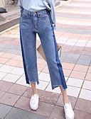 זול מכנסיים לנשים-בגדי ריקוד נשים כותנה ג'ינסים מכנסיים - גיזרה גבוהה אחיד