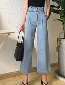 olcso nadrág-Női Extra méret Farmer Bő Széles lábszár Farmerek Nadrág Egyszínű