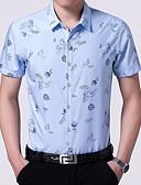 זול טישרטים לגופיות לגברים-פרחוני מידות גדולות חולצה - בגדי ריקוד גברים / שרוולים קצרים