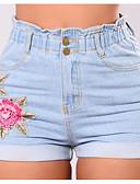 baratos Calças Femininas-Mulheres Algodão Shorts Calças - Sólido Floral