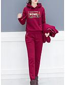 זול חולצה-מכנס גדול, אחיד - סט כותנה בגדי ריקוד נשים / חורף