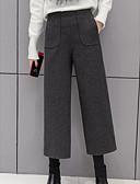 tanie Damskie spodnie-Damskie Rozmiar plus Luźna Spodnie szerokie nogawki Spodnie Jendolity kolor / Jesień / Zima