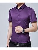 זול טישרטים לגופיות לגברים-צבע אחיד רזה חולצה - בגדי ריקוד גברים צבע טהור