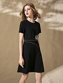 זול שמלות נשים-חרוזים, אחיד - שמלה גזרת A בגדי ריקוד נשים