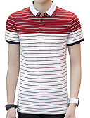 cheap Men's Polos-Men's Sports Street chic Cotton Slim Polo - Striped Shirt Collar / Short Sleeve