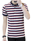 cheap Men's Polos-Men's Work Street chic Cotton Slim Polo - Striped Shirt Collar / Short Sleeve