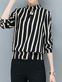 cheap Women's Blouses-Women's Work Street chic Slim Blouse - Striped Basic Stand / Spring