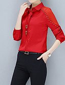 cheap Women's Skirts-Women's Work Business Street chic Slim Blouse - Solid Colored, Basic Shirt Collar