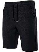 ieftine Pantaloni Bărbați si Pantaloni Scurți-Bărbați Activ Pantaloni Scurți Pantaloni Mată