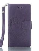 baratos Vestidos Longos-Capinha Para Sony Xperia XA Carteira / Porta-Cartão / Com Suporte Capa Proteção Completa Borboleta Rígida PU Leather para Sony Xperia XA / Sony Xperia X