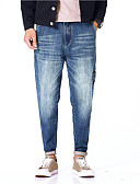 tanie Męskie spodnie i szorty-Męskie Luźna Typu Chino Spodnie - Otwór, kamuflaż