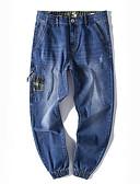 זול מכנסיים ושורטים לגברים-מידות גדולות כותנה משוחרר מכנסיים אחיד