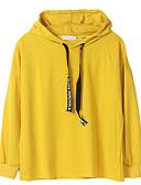 cheap Women's Hoodies & Sweatshirts-Women's Loose Hoodie - Solid Colored