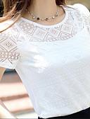 baratos Biquínis e Roupas de Banho Femininas-Mulheres Camiseta - Para Noite Moda de Rua Renda, Sólido Delgado / Verão / Rendas