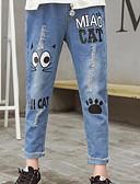 tanie Spodnie i getry-Dzieci Dla dziewczynek Podstawowy Geometryczny Bez rękawów Spodnie