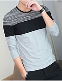 cheap Men's Tees & Tank Tops-Men's Basic Cotton T-shirt Round Neck