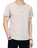 ieftine Maieu & Tricouri Bărbați-Bărbați Tricou Activ Șic Stradă - Mată Dungi