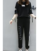 ieftine Rochii Damă-Pentru femei De Bază Set - Geometric, Pantaloni Imprimeu