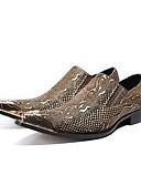 ieftine Bolerouri de Nuntă-Bărbați Pantofi Nappa Leather Primăvară / Toamnă Noutăți Oxfords Plimbare Auriu / Pantofi de noutate