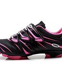 hesapli Erkek Kıravatları ve Papyonları-Tiebao® Dağ Bisikleti Ayakkabıları Karbon fiber Anti-Kayma, Giyilebilir, Hava Alan Bisiklet Fuşya Erkek