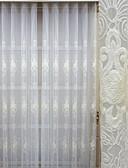 billige Blomsterpikekjoler-Gardiner Skygge Stue Moderne Bomull / Polyester Mønstret
