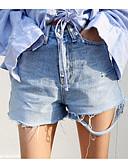 tanie Damskie spodnie-Damskie Aktywny / Moda miejska Bawełna Spodnie szerokie nogawki / Jeansy Spodnie Solidne kolory Wysoka talia / Święto