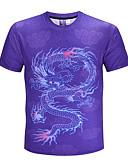 baratos Relógio Elegante-Homens Camiseta Moda de Rua / Exagerado Estampa Colorida / Animal Decote Redondo / Manga Curta