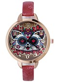 זול קווארץ-בגדי ריקוד נשים שעון יד Chinese יצירתי / שעונים יום יומיים / צג גדול PU להקה פרח / אופנתי שחור / כחול / אדום / שנה אחת
