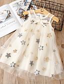 preiswerte Kleider für die Blumenmädchen-Kinder Mädchen Blumen Ärmellos Kleid