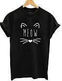 ieftine Tricou-Pentru femei Tricou De Bază - Animal