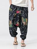 ieftine Pantaloni Bărbați si Pantaloni Scurți-Bărbați In Larg Picior Larg Pantaloni Geometric