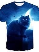 tanie Koszulki i tank topy męskie-Puszysta T-shirt Męskie Podstawowy, Nadruk Okrągły dekolt Zwierzę Kot / Krótki rękaw