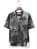 cheap Men's Tees & Tank Tops-Men's Basic Plus Size Cotton T-shirt - Camouflage Patchwork Round Neck / Short Sleeve / Summer