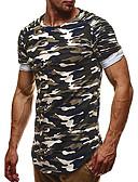 ieftine Maieu & Tricouri Bărbați-Bărbați Rotund - Mărime Plus Size Tricou Sport Bumbac De Bază - camuflaj / Manșon scurt / Zvelt