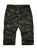 ieftine Pantaloni Bărbați si Pantaloni Scurți-Bărbați De Bază Larg Pantaloni Scurți Pantaloni - camuflaj Gri / Vară / Sfârșit de săptămână