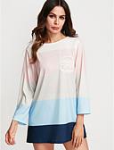 baratos Camisetas Femininas-Mulheres Camiseta Básico Listrado