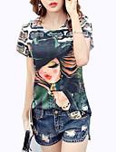 ieftine Tricou-tricou pentru femei - portret rotund