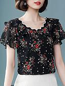 baratos Blusas Femininas-Mulheres Tamanhos Grandes Blusa Básico Estampado, Floral Decote V / Verão