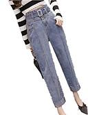 tanie Dresses For Date-Damskie Vintage Bawełna Luźna Haremki Spodnie Solidne kolory Wysoka talia / Wiosna / Lato