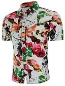 tanie Męskie koszule-Rozmiar plus Koszula Męskie Biznes / Podstawowy, Nadruk Len Praca Geometryczny / Krótki rękaw
