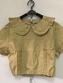 tanie T-shirt-T-shirt Damskie Podstawowy Solidne kolory / Lato