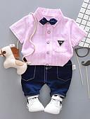 povoljno Baby Boys' One-Piece-Dijete Dječaci Ležerne prilike / Osnovni Sport Print Print Dugih rukava Pamuk Komplet odjeće / Dijete koje je tek prohodalo